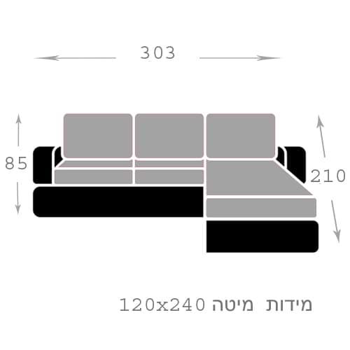 מערכת ישיבה פינתית cf-500e