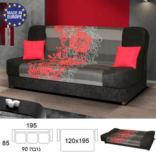 ספה אירופאית נפתחת למיטה רחבה lia 500a