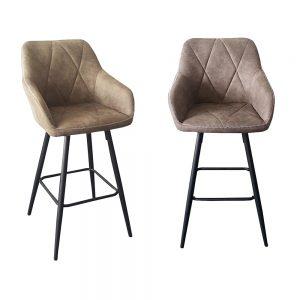 כיסא בר רגלי מתכת regev-1000