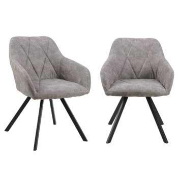 זוג כורסאות עיצוב עם רגלי מתכת דגם אוסטין אפור