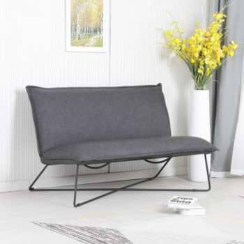 ספה דו-מושבית מעוצבת בריפוד רחיץ עם רגלי מתכת דגם ארד