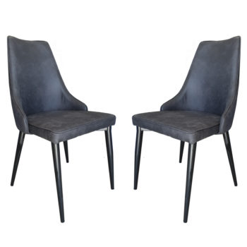 זוג כסאות מרופדים לפינת אוכל לפינת אוכל מרופדים בד רחיץ דגם ליאן-אפור פחם – משלוח חינם!